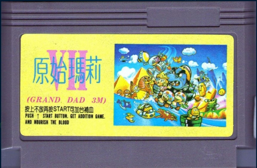 Mario7 Grand Dad cartridge