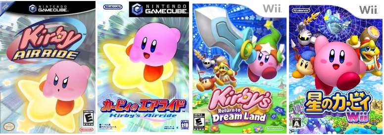 Kirby_US_JPN_box_comparison