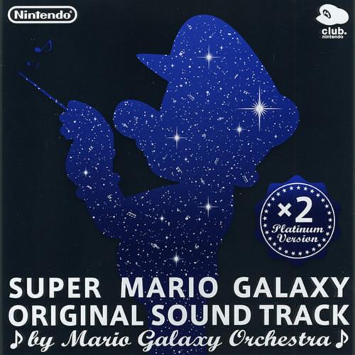 Super Mario Galaxy Platinum Version