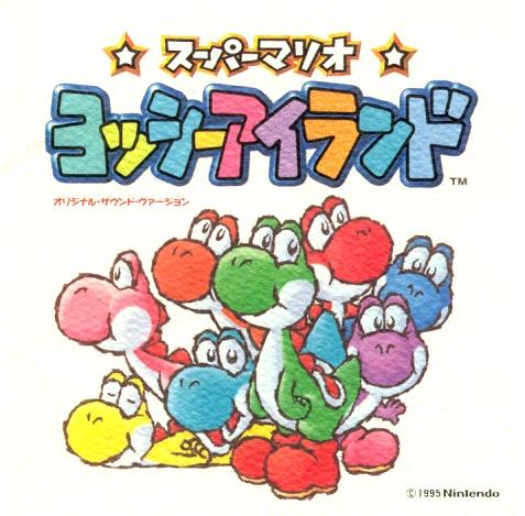 Super Mario World 2: Yoshi's Island game Soundtrack download