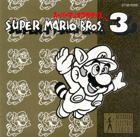 Super Mario Bros 3 Soundtrack