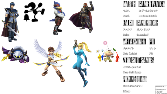 Super Smash Bros Brawl renders character renders 3